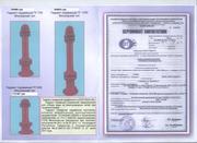 Пажарный гидрант подземный по ГОСТ 8220-85 маскосвского типа